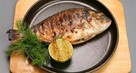 Grilled (Broiled) Fish
